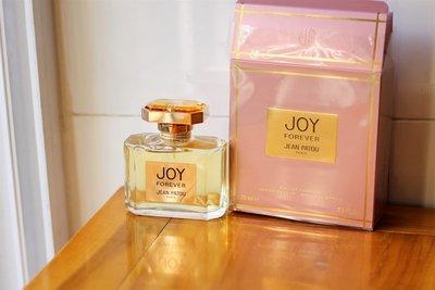 Lucky 1of1收藏Jean Patou Joy Forever 讓巴度 永恒喜悅 75ML EDP 正裝