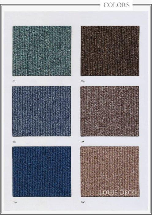 *Louis_Deco 防焰方塊地毯.辦公室地毯. 50×50公分.施工特價工帶料每坪1150元.各式窗簾.塑膠地磚