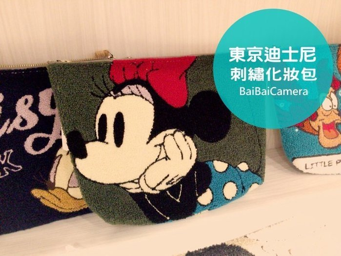 BaiBaiCamera 日本代購-迪士尼 Accommode X Disney毛巾布/刺繡包/手拿包/化妝包多款