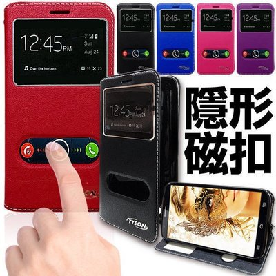 【愛瘋潮】TYSON HTC Desire 626 雙視窗隱形磁扣 手工 開窗皮套 保護套 手機殼