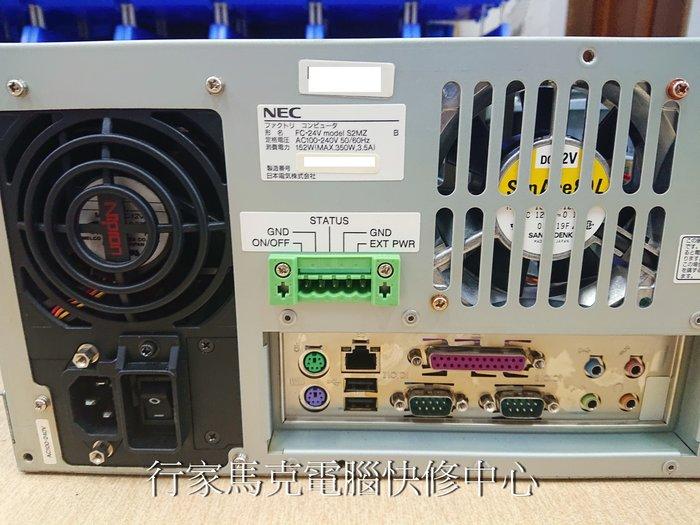 行家馬克 工控 NEC 工業電腦主機 FC-24V model S2MZ 工業控制裝置設備 專業維修買賣