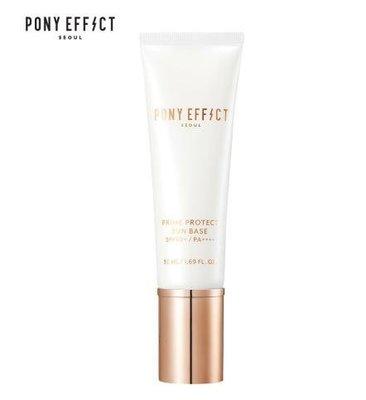 巧麟韓妝-PONY EFFECT 水透光妝前防護乳 50ml  韓國熱銷產品  預購