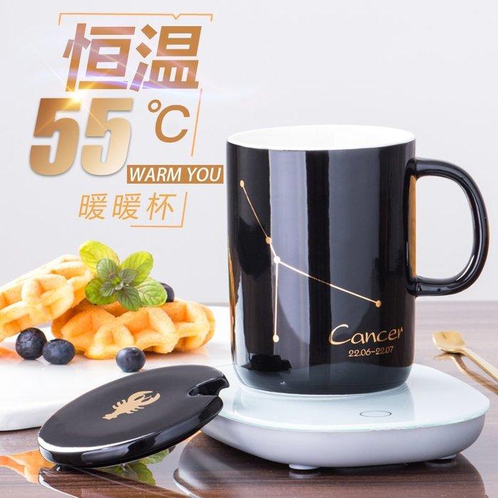 奇奇店-恒溫55℃度陶瓷杯子歐式馬克杯帶蓋勺情侶咖啡杯自動保溫加熱水杯#簡約 #輕奢 #格調