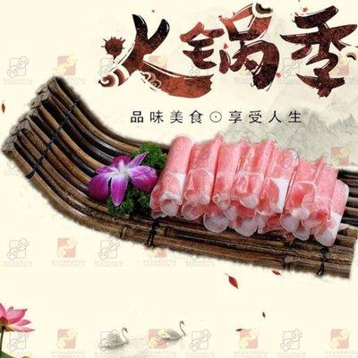 火鍋店餐具農家樂特色個性創意肥牛羊肉竹編竹排菜盤(大號)