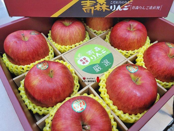 ※宏麟水果行※產地直送 日本青森縣紅顏姬蘋果8入本島免運
