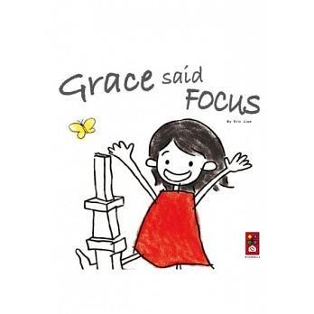 ☆天才老爸☆→【風車】Grace sa...
