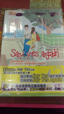 Say Yes Again