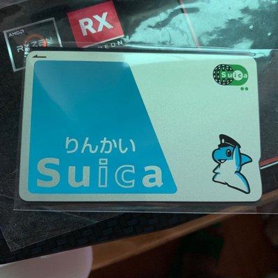 臨海線 海豚 suica 1000 日圓