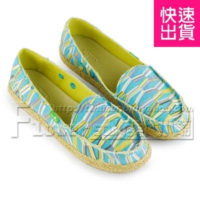 【SANUK】最新款 山路克 青色/綠色 多彩菱形麻底 平底鞋 女鞋 女款1013327 BGMG