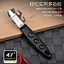 德國工藝陶瓷刀套裝 廚房用陶瓷菜刀水果刀具 氧化鋯ceramic knife +5件套+刀架  598元