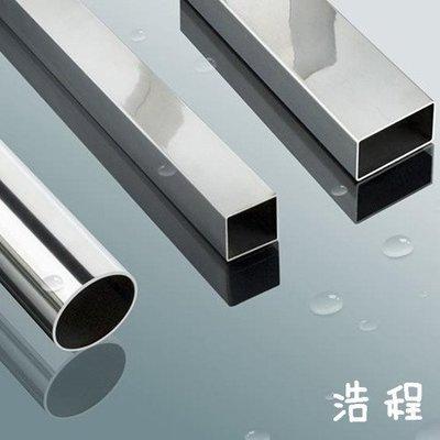 【免運】【滿額折價】304/316/201不鏽鋼管無縫鋼管加工不鏽鋼精密管6/8/20/25/32/50mm