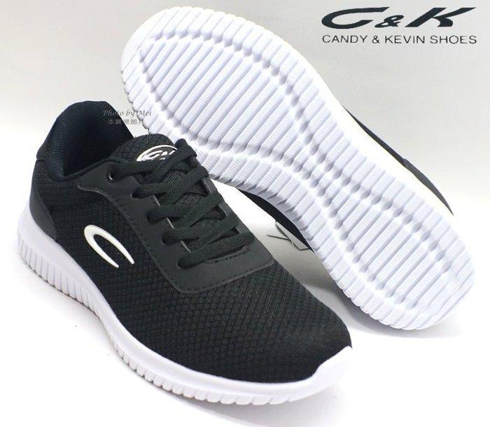 C&K 男款輕量運動休閒慢跑鞋 (CK616B 黑 )
