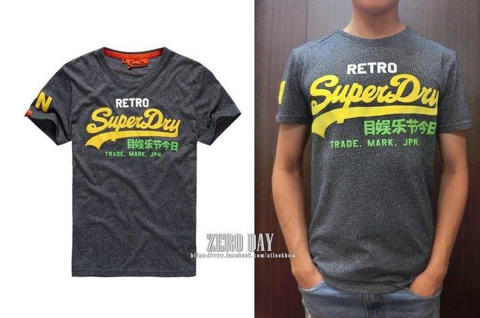 【零時差美國時尚網】英國Superdry極度乾燥專櫃真品Vintage Logo Retro T-shirt字母t-灰色