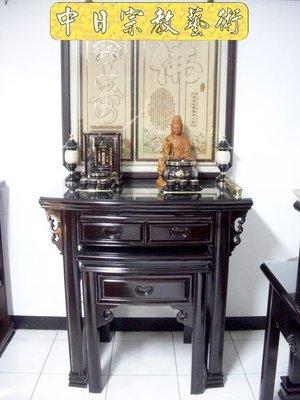 圓滿型黑紫檀神桌~神桌佛桌祖先桌神櫥佛櫥神像佛像佛聯神明彩聯對設計製作