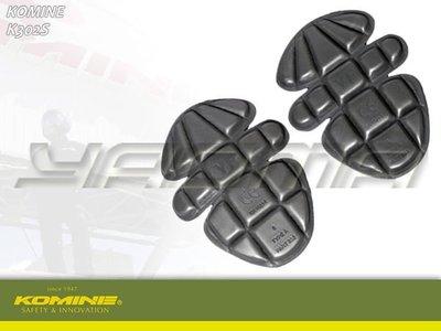 預購 內置式護具 KOMINE護肩護腰-K302S / 04-614 Shoulder Guard 耀瑪騎士生活機車部品
