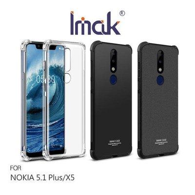 *phone寶*Imak NOKIA 5.1 Plus/X5 全包防摔套(氣囊) 防摔 四角氣囊防摔抗震 保護殼 手機殼