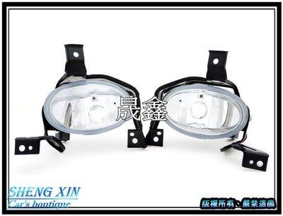 《晟鑫》全新 HONDA CRV 3.5代 10~12年 原廠樣式 玻璃 霧燈 單邊價格 另有賓士款 導光 魚眼大燈