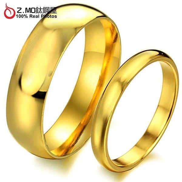 情侶對戒指 Z.MO鈦鋼屋 情侶戒指 素面戒指 白鋼戒指 素面對戒 光華戒指 簡約光面 刻字【BKY316】單個價