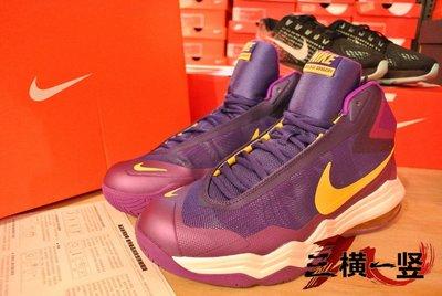 三橫一竖 NIKE AIR MAX AUDACITY 1 90 95 JORDAN KOBE 湖人紫金 大氣墊休閒籃球鞋