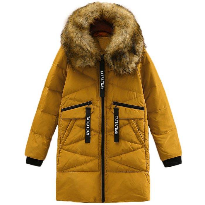 東大門平價鋪  娜系列品牌女裝新款大毛領寬鬆羽絨服,加厚白鴨絨保暖外套