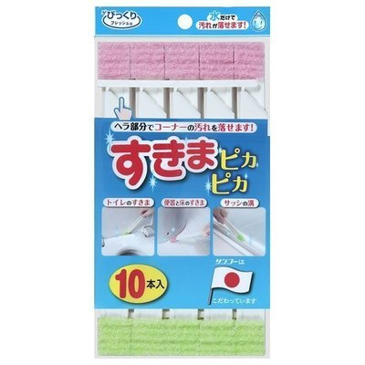 [霜兔小舖]日本製   SANKO 間...