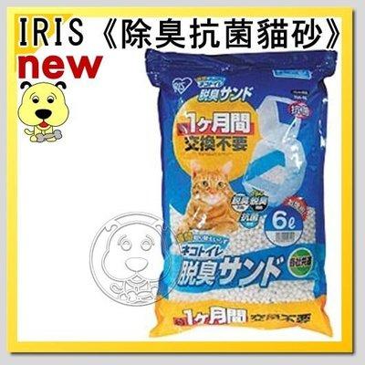 【🐱🐶培菓寵物48H出貨🐰🐹】IRIS】一月間除臭抗菌貓砂TIA-6L 特價660元