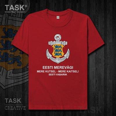 TASK 愛沙尼亞Estonia海軍圓領軍裝國家部隊短袖T恤男女半袖衣服夏