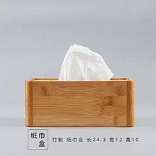 【優上】歐式紙巾盒餐巾紙抽盒 客廳車用抽紙盒橡木製蓋子「竹子 紙巾盒」