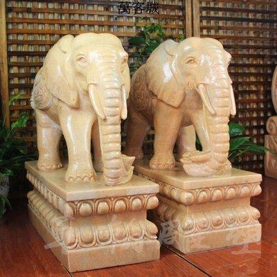 石雕大象一對漢白玉門口招財鎮宅擺件晚霞紅庭院風水小象