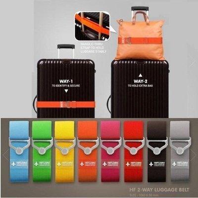 韓國超人氣商品 小飛機造型超彈力旅行箱行李帶束帶收納包 綑綁帶打包帶(18-24)吋行李箱適用Hanna【RS334】