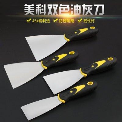 雜貨小鋪 膩子刀 油灰刀 清灰泥鏟填縫刮刀油漆刮灰抹灰鏟2/3/4/5寸保潔板