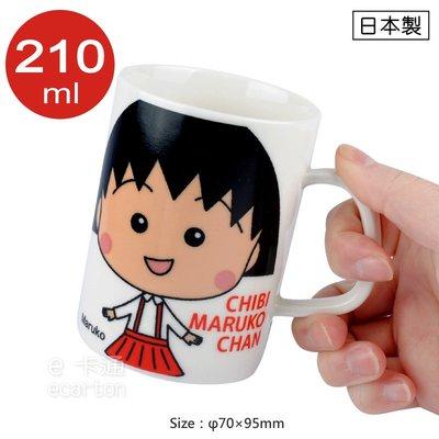 櫻桃小丸子 馬克杯 小丸子 杯子 女生 可愛 卡通 日本 金正陶器 咖啡杯 陶瓷餐具 正版 喝水杯 交換禮物_貨出去
