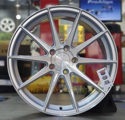 土城輪胎王 VERTINI RF1.3 18吋旋壓鋁圈 銀底髮絲面 5/114.3