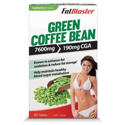 *╮e'Best二館╭*澳洲 FatBlaster Green Coffee Bean萃取綠咖啡豆 7600mg 60顆