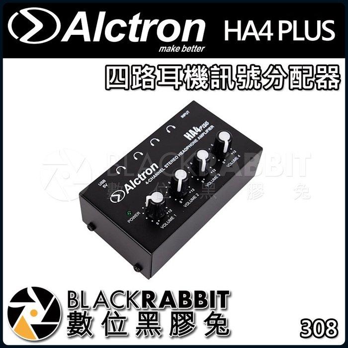 數位黑膠兔【 ALCTRON HA4 PLUS 四路 耳機 訊號 分配器 】  USB 5V 供電 擴大機 放大機 鍍金