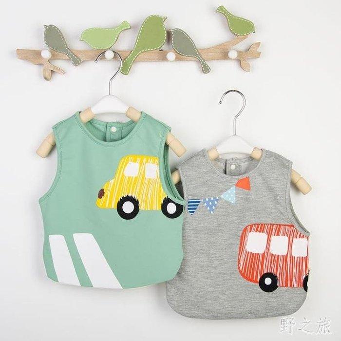 罩衣寶寶夏季嬰兒圍兜棉質防水飯兜兒童罩衫吃飯衣飯單無袖反穿衣zy469 【甜心】