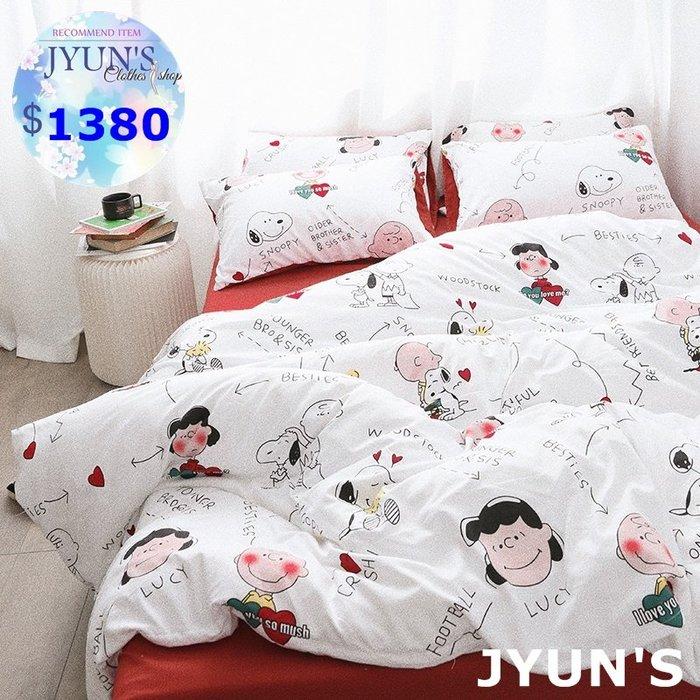 JYUN'S 實拍 秋冬新款史努比SNOOPY芝麻街印花磨毛四件套床單/床笠被套枕套四件套標準雙人床四件套床包組3款預購