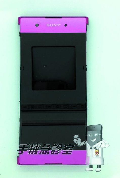 手機急診室 SONY Xperia XA1 PLUS G3426 螢幕維修 上下框 液晶 LCD 破裂 面板 現場維修