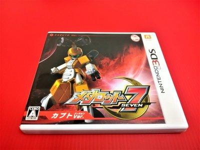 ㊣大和魂電玩㊣3DS遊戲系列 徽章戰士7 甲蟲版 獨角仙版{日版}2DS 3DS 主機適用-編號:L1