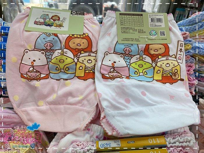 【貼身寶貝】.『SGMV-CG001』台灣製正版授權100%棉~角落小夥伴電影版女孩三角內褲-(一組二件 )