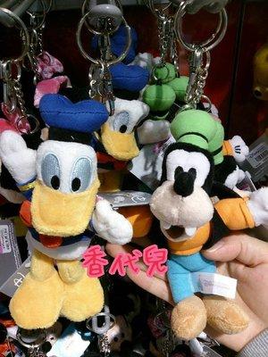 (香代兒)香港 迪士尼代購 唐老鴨 高飛狗 鑰匙圈