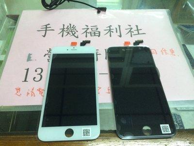 附視訊教學全新 iphone6 plus液晶總成 iphone6 plus液晶總成iphone6 plus螢幕總成