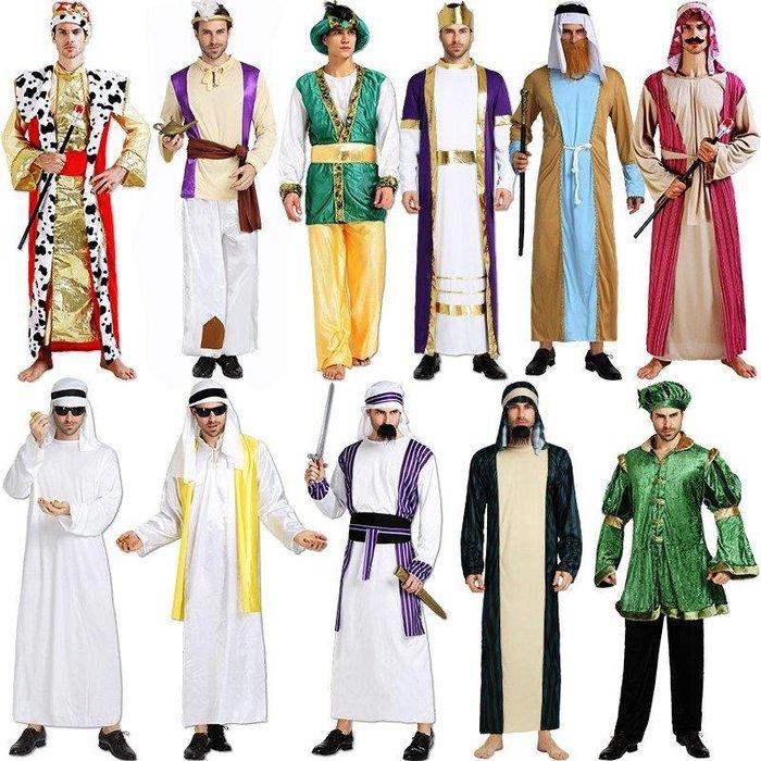 日和生活館 萬聖節服裝正韓版萬圣節服裝大人男中東阿拉伯服裝阿聯酋服飾cosplay化妝舞會衣服9-6 S988