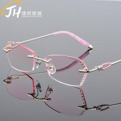超轻无框眼镜女士合金 镜架 只賣鏡架顏色只有粉色