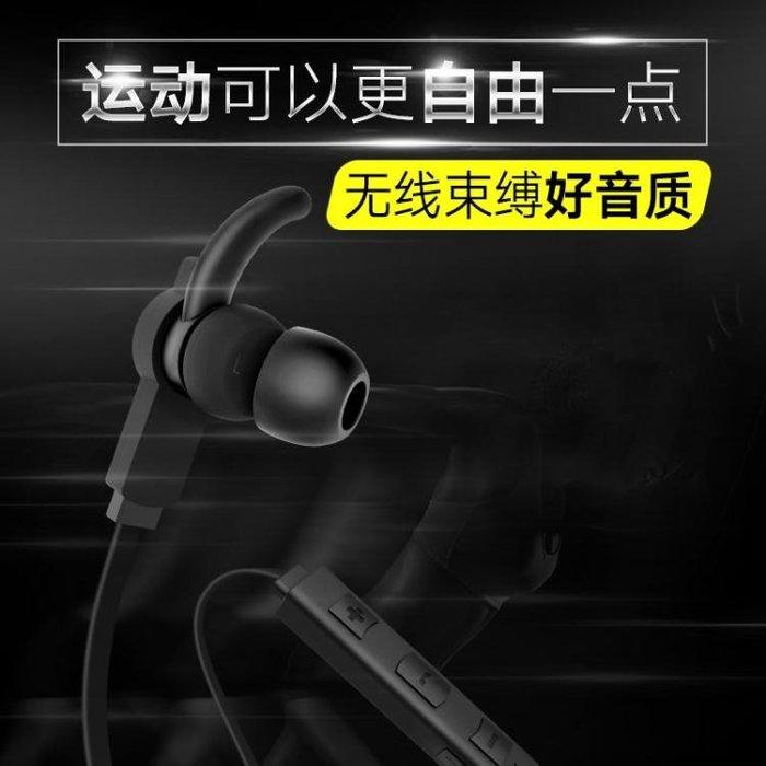 藍芽耳機無線運動跑步耳塞式頭戴掛耳式vivoYWZJ3842