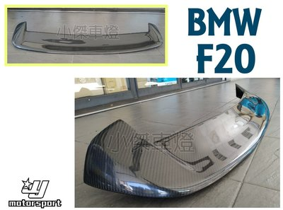 小傑車燈精品--全新 BMW F20 LCI 120I 118I 130I 3D  碳纖維 卡夢 擾流板 尾翼