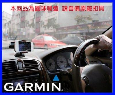 garmin 3560 3590 3595 3595 3790t 52 2567t 2555 3560 255w 205w GDR45D吸盤支架中控台車架