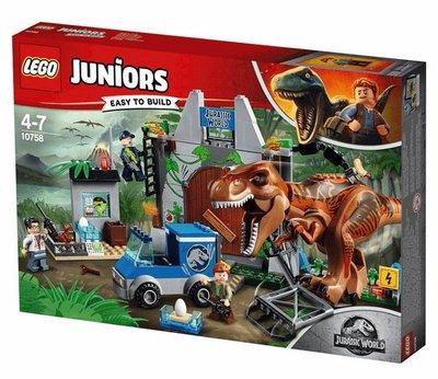 【LEGOVA樂高娃】LEGO 樂高 JUNIORS 10758 T-Rex 突破包圍 下標前請詢問