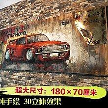 超大尺寸美式複古懷舊裝飾畫摩托車汽車木板畫工業風巨幅壁掛橫幅(6款可選)