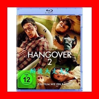【BD藍光】醉後大丈夫2 Hangover 2(台灣繁中字幕) 美國狙擊手 布萊德利古柏